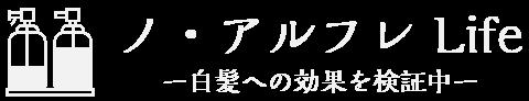 ノアルフレの口コミサイトのヘッダーロゴ